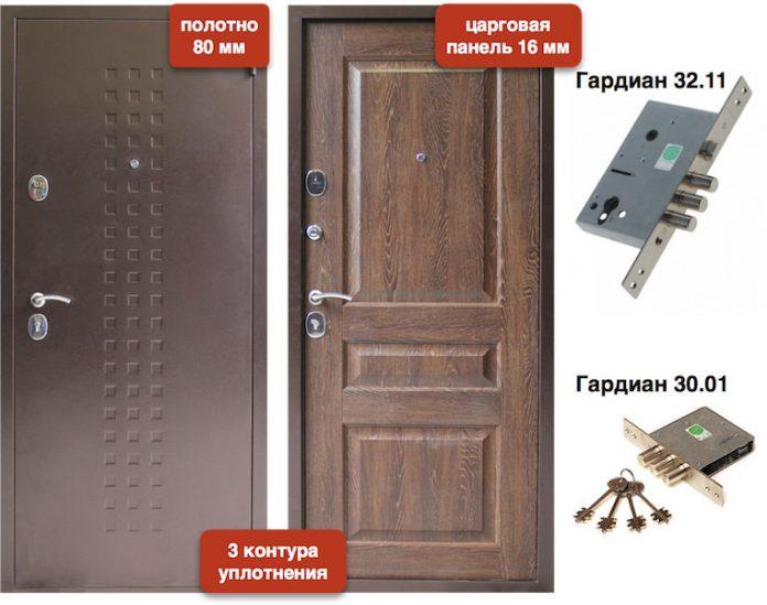 Входная дверь VD-46 VD-46 Дуб коньячный