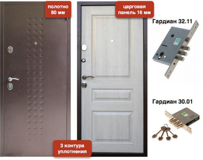 Входная дверь VD-46 Дуб кремовый